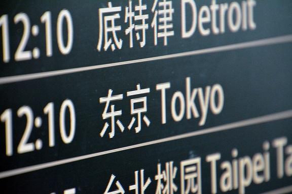 translation at airport